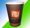 Green and Eco-friendly Raw materials for paper cups