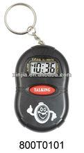 keychain talking clock