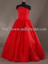 PM0860 elegant floor length flare red party wear for ladies
