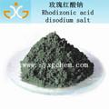 Rhodizonic sal dissódico de ácido