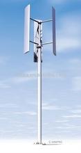 Vertical axis wind turbine WP300-3B 300W
