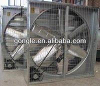 ventilating/exhaust fan 9FJ-1400
