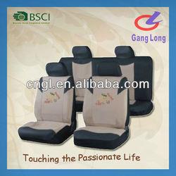 auto interior accessories car seat cover