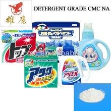Detergent grade CMC Na (Purity 55% min)