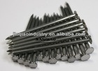 CHEAP CHEAP!!!10mm,16mm,20mm Length Roofing Nails With Flat Head/Common Coil Nails