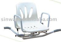 Stainless Steel Rotating bath Chair Rotatable bath chair Swivel shower chair
