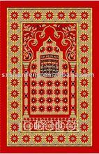 num 2 black cotton prayer mat 110*70 china thick prayer mats