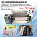 La máquina del colchón, hy de alta velocidad de costura de la máquina, hyql edredones/cobijas línea de producción
