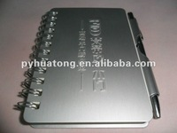 new metal cover spiral notebook