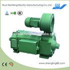 DC motor Z4-132-1 (18.5kw\10kw\11kw\7kw\7.5kw)