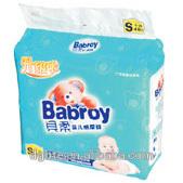 Economic baby diaper