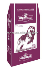 dog food pet food