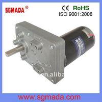 1 rpm dc gear motor high torque low rpm dc gear motor