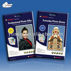 High glossy photo paper & inkjet paper (A4* 20)