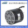 Fan and Blower motor LAP550A