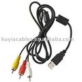 RCA 3 de 5ft au câble de corde d'adapteur de poids du commerce A/V TV de convertisseur de câble d'USB