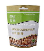 Yilin Wasabi Cashew Nuts Mustard ~ Casual Food 100g (OBM, ODM, & OEM)