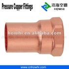 Copper pipe fitting, Adapter - Fitting FTG X F, for refrigeration and air conditioning