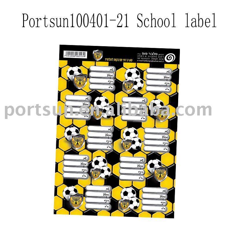 fashion design school label