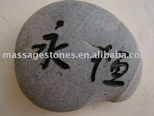 Custom engraved garden stones pet memorial stone Wedding stones