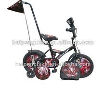 mini pocket children bicycle, black kid's bike