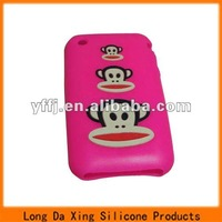 pink color silicone phone cover