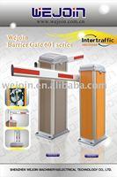 aluminum barrier gate for high express safety