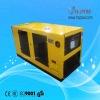 New holland diesel generator