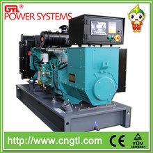 DCEC135KW diesel generator electric power