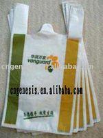 PE T-shirt bag/loop plastic shopping bag customized