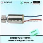 DC micro motor small electric vibrating motors SY-6BL-08-001