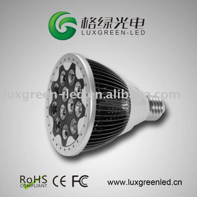 high power LED PAR light alloy die casting shell 3years warranty
