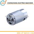 Motores elétricos para ferramentas de poder rs-555shv, ferramenta de poder do motor, modelo elétrico motors
