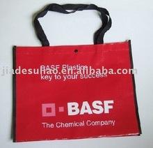 Promotional bag/Bamboo fabric shopping bag/foldable shopping bag
