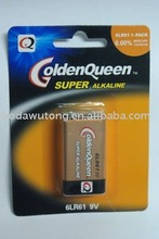 super power 9V alkaline battery