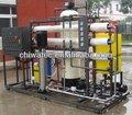 تتحمل المياه ومعدات تنقية المياه المعدنية ريال عماني