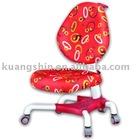 Children Chair(Edison-Series Children's Chair)