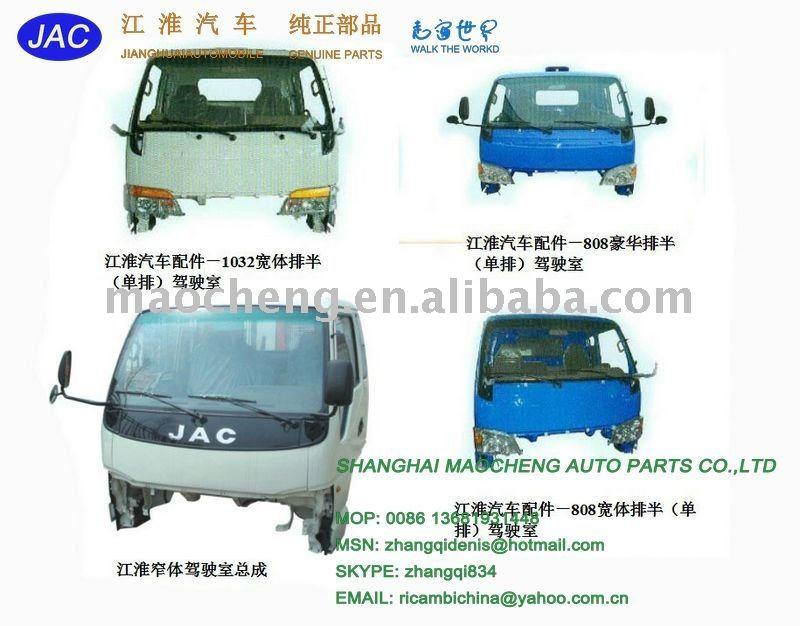 Las Partes de un Carro Cabina Del Carro Para Las Partes Del Cuerpo Del Carro de Jac