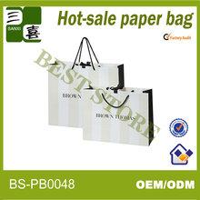 elegant ribbon handle wedding paper gift bag with craft design