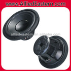 "Car Audio accessories Car subwoofer 12"" high quality"