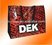 Disposable shopping bag/Reusable waterproof grocery shopping bag/Brown shopping bags wholesale