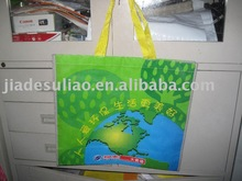 Pretty shopping bag/Snoopy shopping bag/Supermarket shopping bag