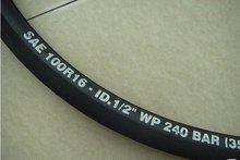 soft hydraulic rubber hose pipe
