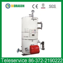 industrial best price gas oil fired steam boiler