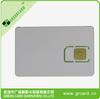 GSM mobile phone sim cards,cell phone sim cards