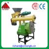 SZLH250 Small Pellet Mill Machine Feed Pellet Feed Set