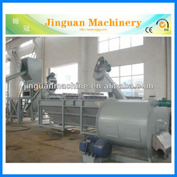 Plastic film recycling plant