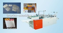 model DRQ series multifunctional computer side sealing and cutting machine