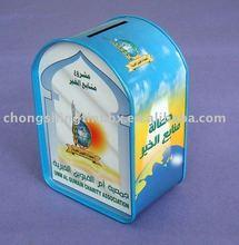 Bird house shaped coin tin box