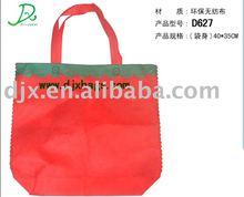 popular green bag D627